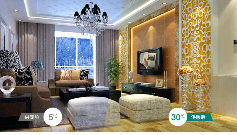 地暖系统-电商bingo-151010-1_12.jpg